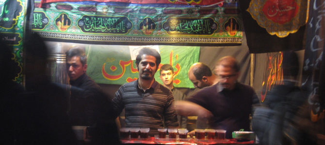 Moharram. The time for mourning: Food