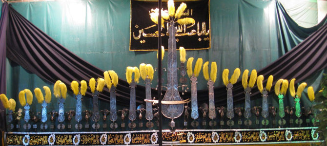 Moharram. The Time for Mourning: The Day of Ashura