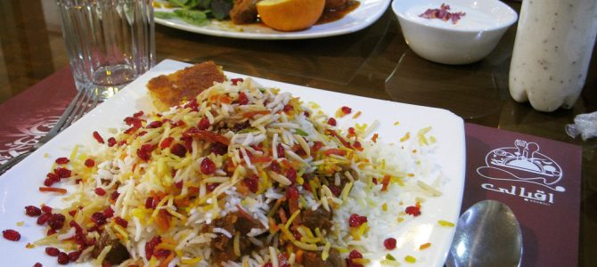 Cheat Sheet On Iranian Food: Eat Out Like A Local