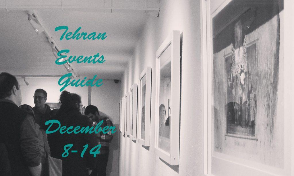 Event Guide - December -1