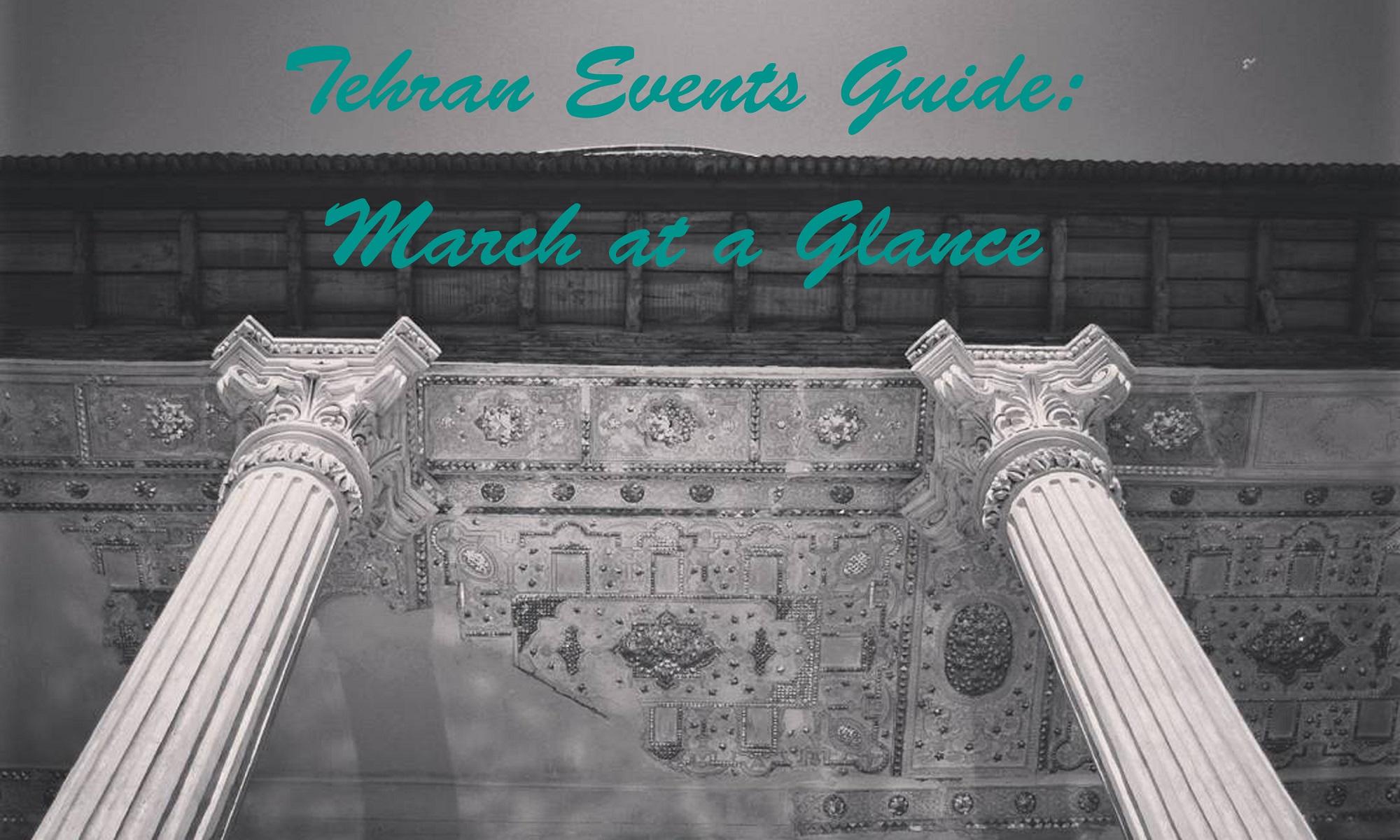 Tehran Event Guide