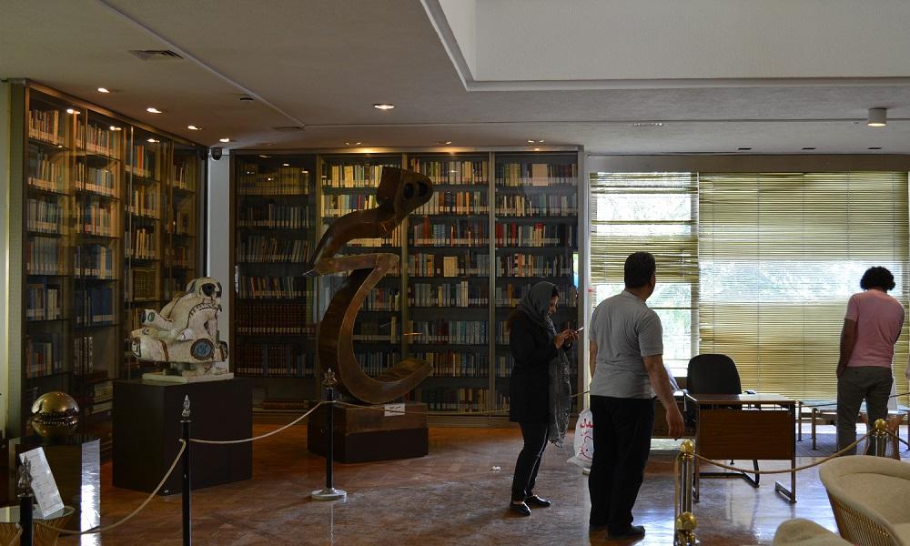 Royal Library_Niavaran