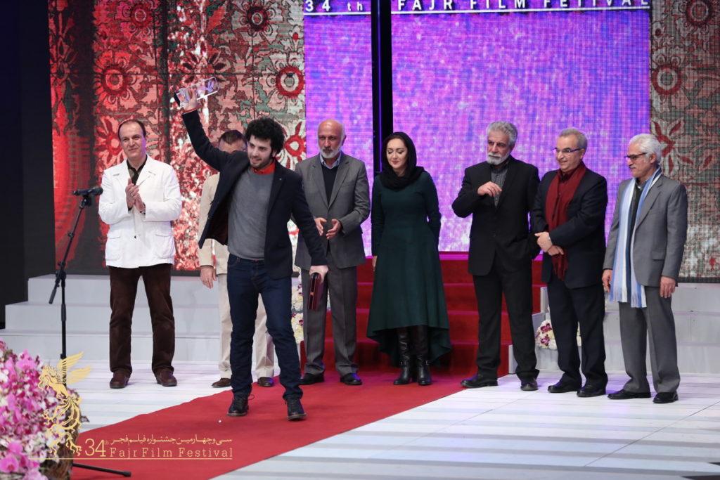 Awards_Fajr