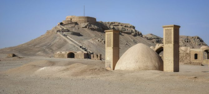 Travelling Iran: What to See in Yazd
