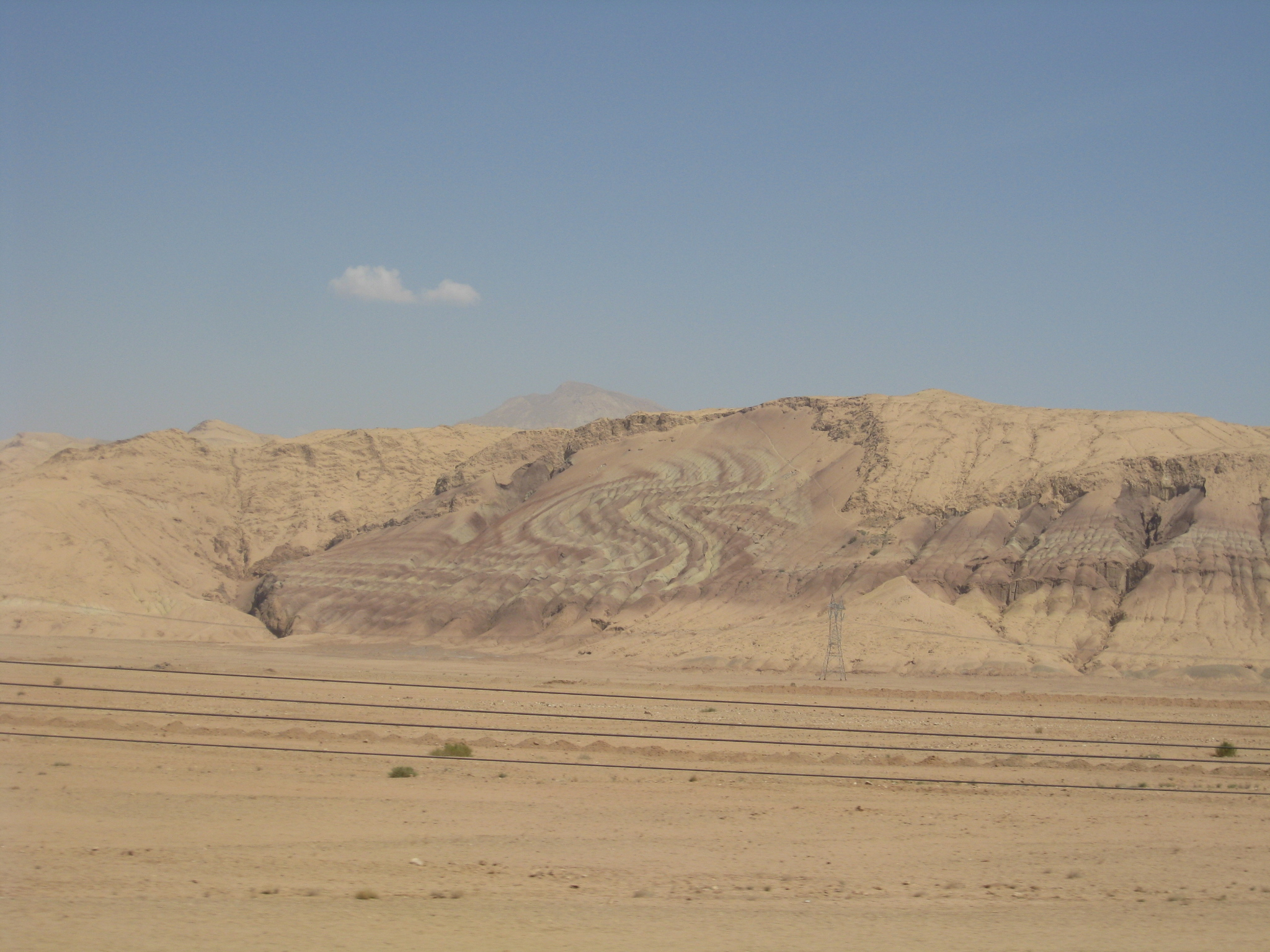The Dragon Mountain of Garmsar